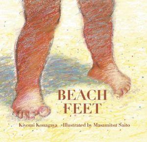 """Beach Feet"" by Kiyomi & Konagaya & Masamitsu Saito"
