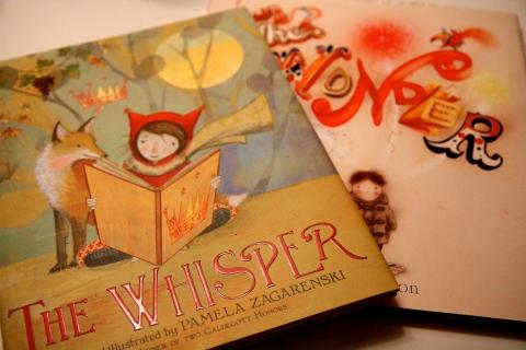 """The Whisper"" by Pamela Zagarenski"